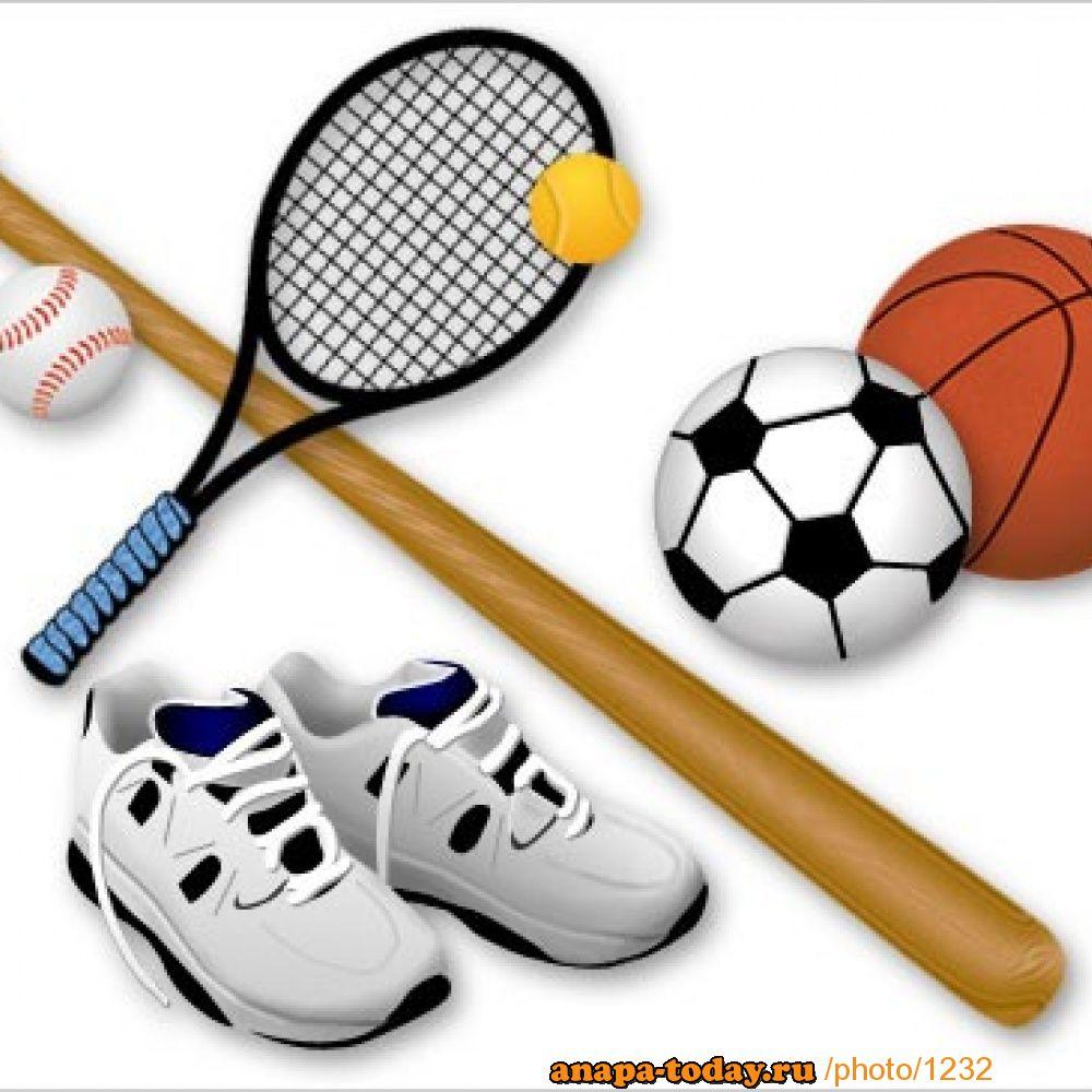 Развитие физкультуры и спорта